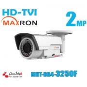 دوربین دو مگاپیکسل مکسرون مدل MHT-BR4-3250K-VF