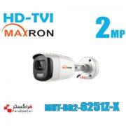 دوربین دو مگاپیکسل مکسرون فول کالر مدل  MHT-BR2-6251Z-X