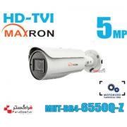 دوربین ۵مگاپیکسل مکسرون مدل MHT-BR4-6550Q-Z