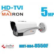 دوربین ۵مگاپیکسل مکسرون مدل MHT-BR4-6550F