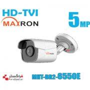 دوربین ۵مگاپیکسل مکسرون مدل MHT-BR2-6550E