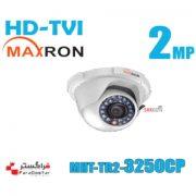 دوربین دام دو مگاپیکسل مکسرون مدل MHT-TR2-3250CP