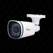دوربین مداربسته بالت ویمکس (Vmax) مدل VM-230BE