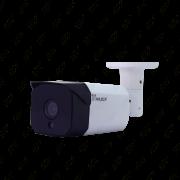 دوربین مداربسته بالت ویمکس (Vmax) مدل VM-530BA