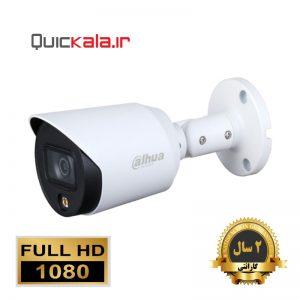 دوربین مداربسته داهوا مدل  HFW1239TP-A-LED